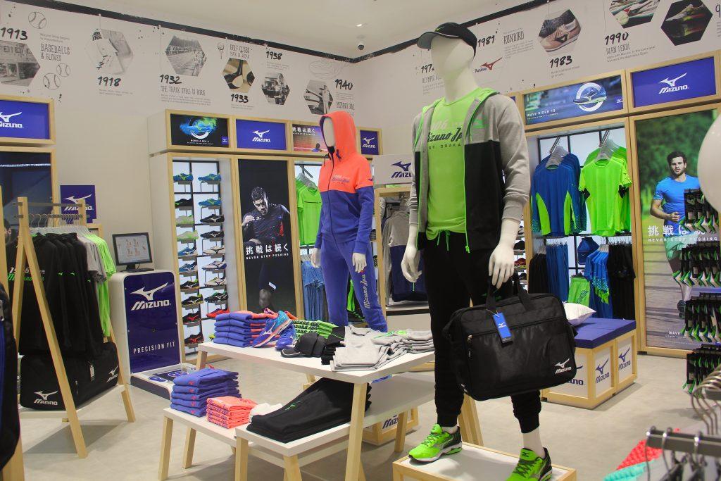 Mizuno Dubai Flagship Store Image04